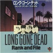 "Rank And File Long Gone Dead - Promo + Insert Japan 7"" vinyl Promo"
