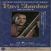 Click here for more info about 'Ravi Shankar - Japan 1998'