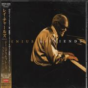 Click here for more info about 'Ray Charles - Genius & Friends + Obi'