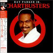 Click here for more info about 'Ray Parker Jr - Chartbusters'