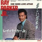 Click here for more info about 'Ray Parker Jr - One Sided Love Affair'