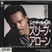 Click here for more info about 'Ray Parker Jr - I Don't Think That Man Should Sleep Alone + Insert'