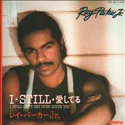 Click here for more info about 'Ray Parker Jr - I Still Can't Get Over Lovin You - White label'