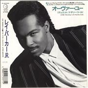 Click here for more info about 'Ray Parker Jr - Over You - White label + Insert'