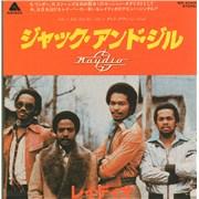 """Raydio Jack And Jill Japan 7"""" vinyl"""