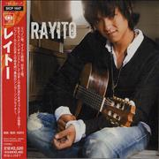 Click here for more info about 'Rayito - Rayito'
