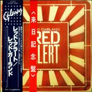 Click here for more info about 'Red Garland - Red Alert'