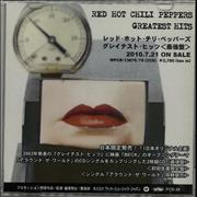 Click here for more info about 'Red Hot Chili Peppers - Greatest Hits'