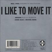 Click here for more info about 'Reel 2 Real - I Like To Move It'