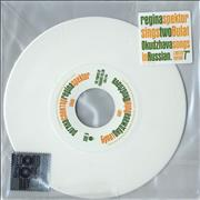 Click here for more info about 'Regina Spektor - The Prayer Of Francois Villon - White vinyl'