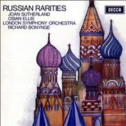 Click here for more info about 'Reinhold Glière - Russian Rarities'