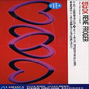 "Rene Froger Are You Reeady For Loving Me Japan 3"" CD single Promo"