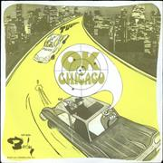 Click here for more info about 'Resonance - O.K. Chicago'