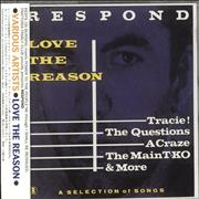 Respond Label Love The Reason Japan CD album