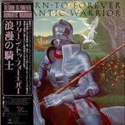 Return To Forever Romantic Warrior Japan vinyl LP