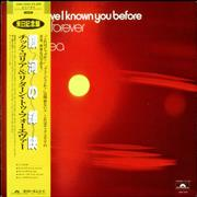 Click here for more info about 'Where Have I Known You Before'