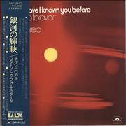Return To Forever Where Have I Known You Before Japan vinyl LP
