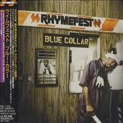Click here for more info about 'Rhymefest - Blue Collar'