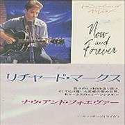 Click here for more info about 'Richard Marx - Now And Forever'