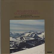 Click here for more info about 'Richard Strauss - Alpine Symphony'