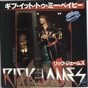 Click here for more info about 'Rick James - Give It To Me Baby - White label + Insert'