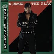Click here for more info about 'Rick James - The Flag'