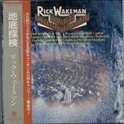 Click here for more info about 'Rick Wakeman - Journey To The Centre Of The Earth'