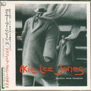 Click here for more info about 'Rickie Lee Jones - Traffic From Paradise'