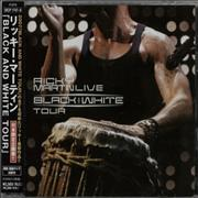 Ricky Martin Live - Black And White Tour Japan 2-disc CD/DVD set Promo