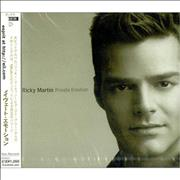 Click here for more info about 'Ricky Martin - Private Emotion'
