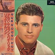 Click here for more info about 'Ricky Nelson - Album Seven By Rick'