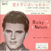 Click here for more info about 'Ricky Nelson - I Can't Stop Loving You'