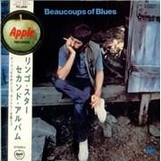 Ringo Starr Beaucoups Of Blues - Shaped-Obi Japan 2-LP vinyl set