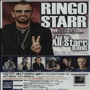 Ringo Starr Live In Fukuoka 2016 Japan handbill Promo