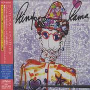 Ringo Starr Ringo Rama Japan CD album