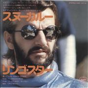 Click here for more info about 'Ringo Starr - Snookeroo'