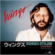 "Ringo Starr Wings Japan 7"" vinyl"