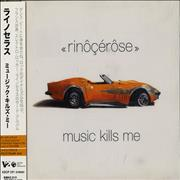 Click here for more info about 'Rinocerose - Music Kills Me'