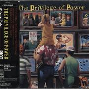 Click here for more info about 'Riot - The Privilege Of Power'