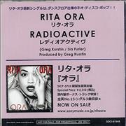 Click here for more info about 'Rita Ora - Radioactive'