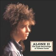 Click here for more info about 'Rivers Cuomo - Alone II - The Home Recordings'