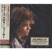 Rivers Cuomo Alone II - The Home Recordings Japan CD album Promo