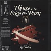 Click here for more info about 'Riz Ortolani - House On The Edge Of The Park - 180gram Red Vinyl - Sealed'