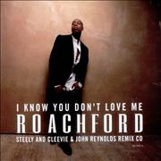 Click here for more info about 'Roachford - I Know You Don't Love Me - Remixes'