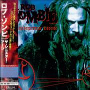 Click here for more info about 'Rob Zombie - Sinister Urge'
