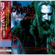 Rob Zombie Sinister Urge Japan CD album Promo