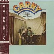 Click here for more info about 'Robbie Robertson - Carny'