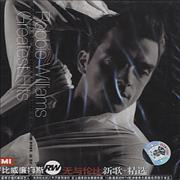 Click here for more info about 'Robbie Williams - Greatest Hits'