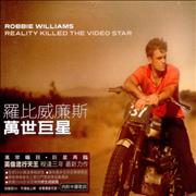 Click here for more info about 'Robbie Williams - Reality Killed The Video Star - Sealed'
