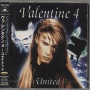 Click here for more info about 'Robby Valentine - 4 - United - Sealed'